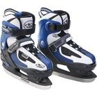 Коньки раздвижные HUDORA Set HD, цвет синий, размер 36-39