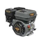 Двигатель Carver PROMO 170F, бензиновый, 4Т, 7 л.с., 3.6 л, вых.вал S-type, d=20 мм