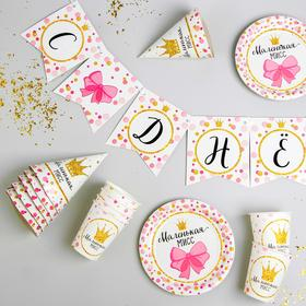 """Set of paper dishes """"happy birthday Little miss"""", 6 saucers, 6 cups, 6 covers, 1 38773"""
