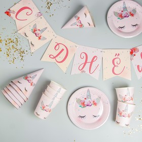 A set of paper tableware Unicorn, 6 plates, 6 cups, 6 covers, 1 garland
