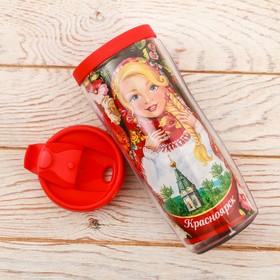 "The Vacuum Cup ""Krasnoyarsk.Matryoshka"", 350 ml."