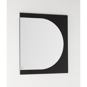 Зеркало Адонис 60, черное