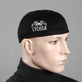 Подшлемник- шапочка LYCOSA VISCOSE BLACK Ош