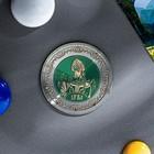 Magnet Ural 5 x 5 cm