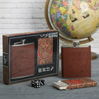 """A set of """"Russia"""" flask 210 ml, cards, dice 4 EA."""