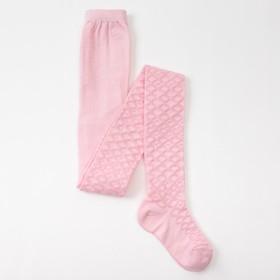 Колготки детские ажурные 2ФС73-011, цвет светло-розовый, рост 140-146