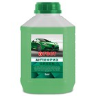 GOST antifreeze, green, 1 kg