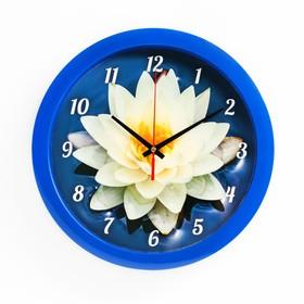"""Часы настенные, серия: Цветы, """"Кувшинка"""", плавный ход, d=28 см"""