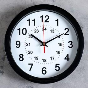 Часы настенные, серия: Классика, плавный ход, 28 х 28 см