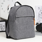 Рюкзак молодёжный, отдел на молнии, цвет серый