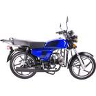 Мопед Racer RC50-X Alpha (Синий)
