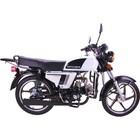 Мопед Racer RC50-X Alpha (Белый)