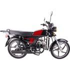 Мопед Racer RC50-X Alpha (Черный)