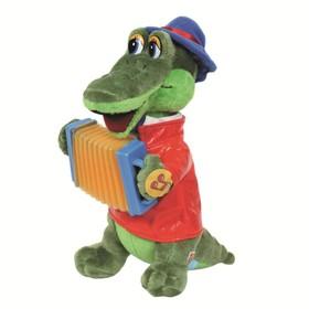 Мягкая музыкальная игрушка «Крокодил Гена» с аккордеоном, 33 см
