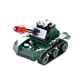 Конструктор «Боевой танк», 26 деталей, в пакете