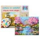 Картина по номерам «Цветущая сакура» 40х50 см