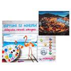 Картина по номерам «Вечерний Крым» 40х50 см