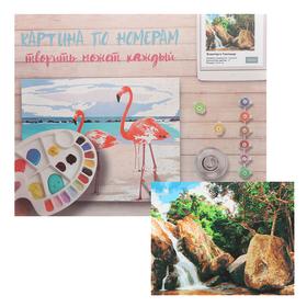 Картина по номерам «Водопад» 40х50 см