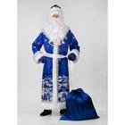 Карнавальный костюм Деда Мороза «Роспись», сатин, принт, р-р 54-56