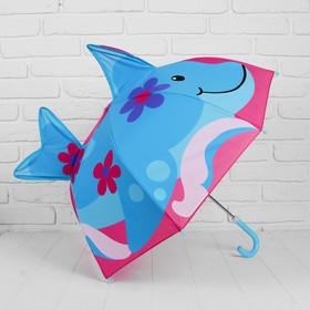 Зонт детский «Кит»