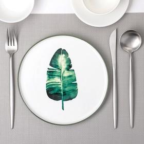 "Dessert plate 20 cm ""Botany Palma"""