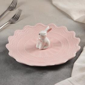Тарелка десертная «Кружева Кролик», 21 см, цвет розовый