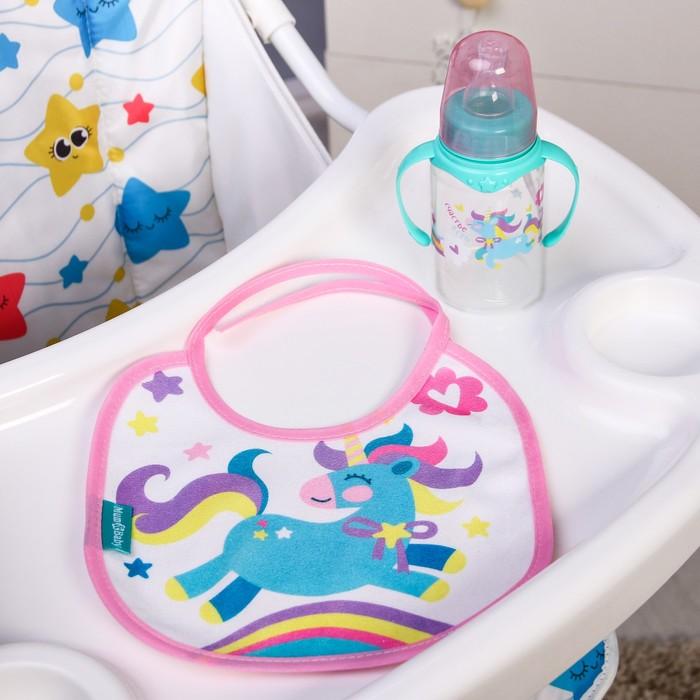 Подарочный детский набор «Волшебная пони»: бутылочка для кормления 150 мл + нагрудник детский непромокаемый из махры