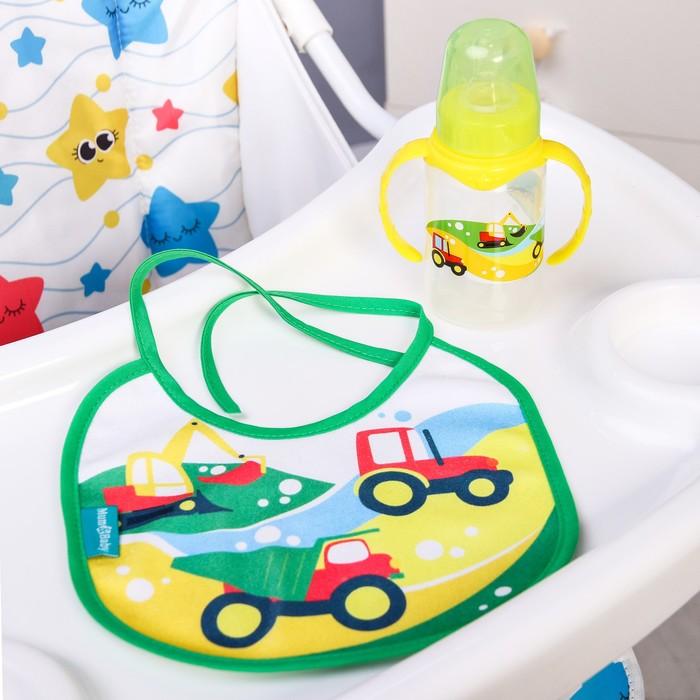 Подарочный детский набор «Транспорт»: бутылочка для кормления 150 мл + нагрудник детский непромокаемый из махры