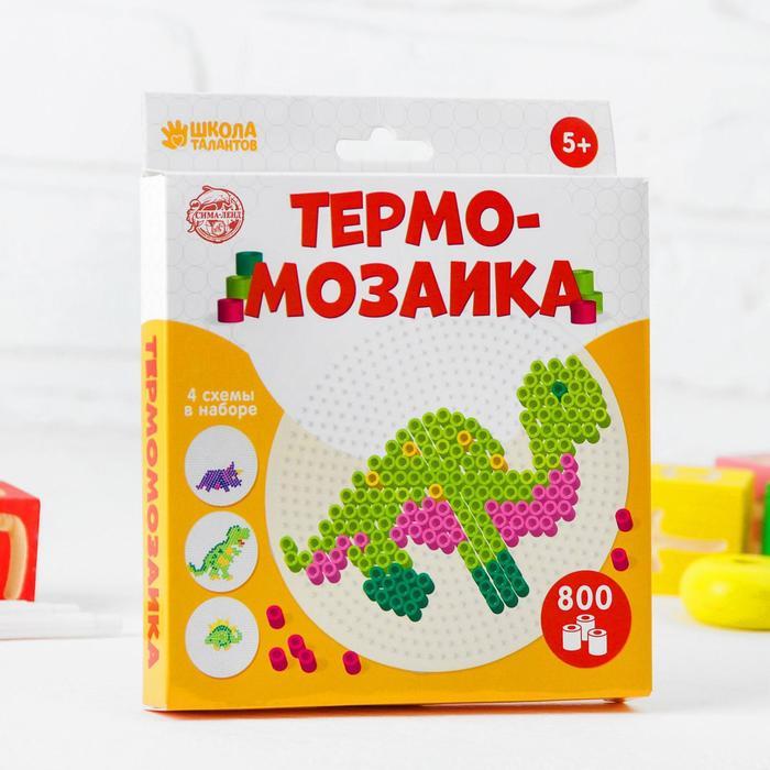 """Термомозаика """"Динозавры"""" с пинцетом"""