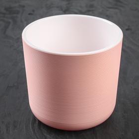 Кашпо со вставкой «Лион», 2 л, цвет розовый-белый