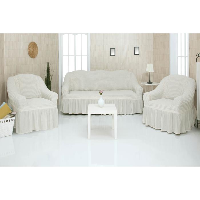 Чехол д/мягкой мебели 3-х пр.(3+1+1) VENERA , цвет 04, трикотаж п/э100%