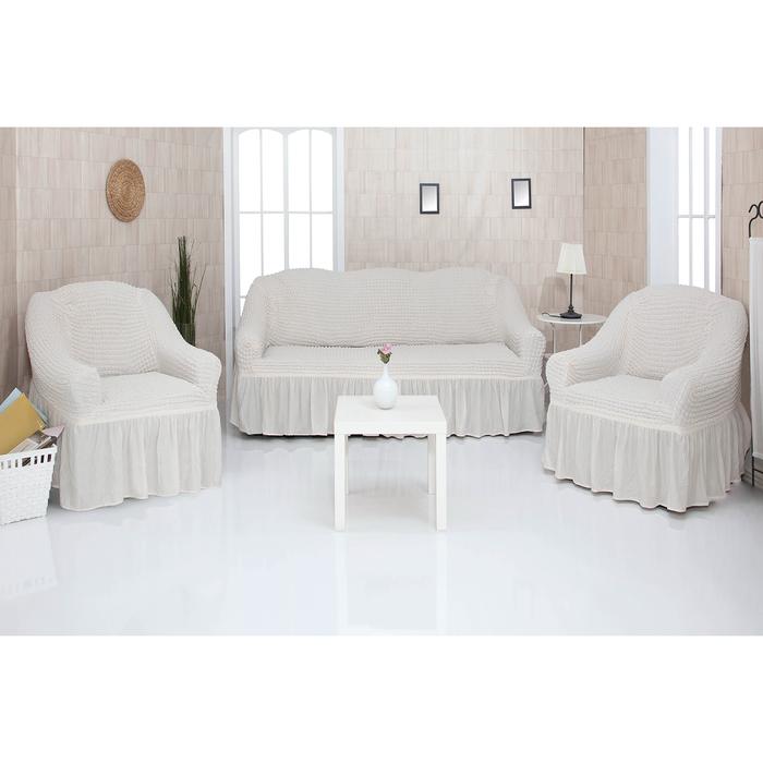 Чехол д/мягкой мебели 3-х пр.(3+1+1) VENERA , цвет 14, трикотаж п/э100%