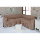 Чехол д/мягкой мебели Угловой 1 пр. (3 местный ) VENERA , цвет 11, трикотаж п/э100%