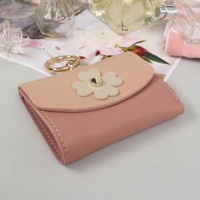 Purse women's, division of the flap, card, color pink/powder