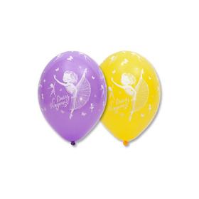 """Шар латексный 14"""" «С днём рождения», балерина, пастель, шелк, набор 25 шт., МИКС"""