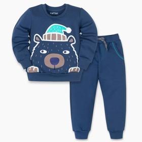 """Комплект для мальчика: джемпер и брюки KAFTAN """"Мишка"""", синий, р-р 30, рост 98-104 см"""