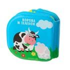 Книжка для игры в ванной «Мамы и малыши» - фото 105536065