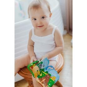 Развивающая книжка - раскраска для игры в ванной «Мамы и малыши»
