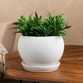 """Горшок для цветов """"Шар"""", шёлк, белый, керамика, 2 л"""