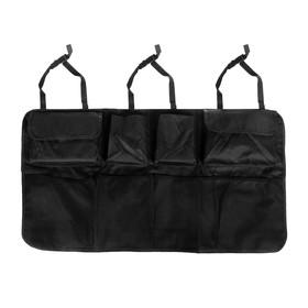 Organizer in the trunk of a car in the back seat, 88х46 cm, black