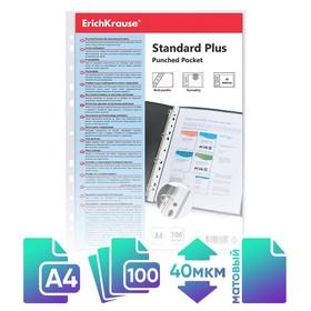 "Файл-вкладыш А4, 40 мкм ErichKrause Standard Plus, прозрачный, текстура поверхности ""апельсиновая корка"", вмещает до 50 листов, 100 штук"