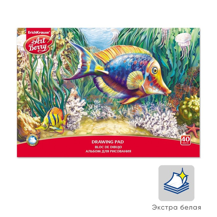 """Альбом для рисования А4, 40 листов на клею ArtBerry """"Подводный мир"""""""