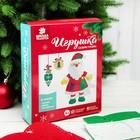 """Набор для создания игрушки из фетра """"Дед мороз"""" + декор, игла пластиковая, инструкция"""