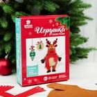 """Набор для создания игрушки из фетра """"Новогодний олень"""" + декор, игла пластиковая, инстр."""