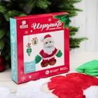 """Набор для создания игрушки из плюша """"Дед мороз"""" + игла"""