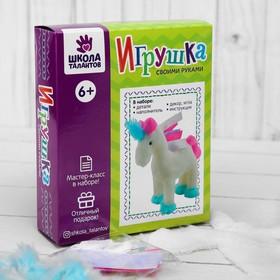 Набор для создания игрушки из плюша «Единорог» + игла, инструкция