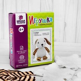 Набор для создания игрушки из плюша «Милый щенок» + игла, инструкция