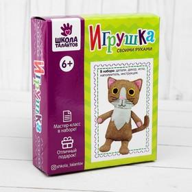Набор для создания игрушки из ткани «Котёнок», игла, инструкция