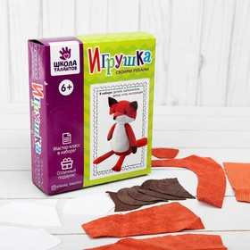 Набор для создания игрушки из фетр «Милая лиса», игла, инструкция