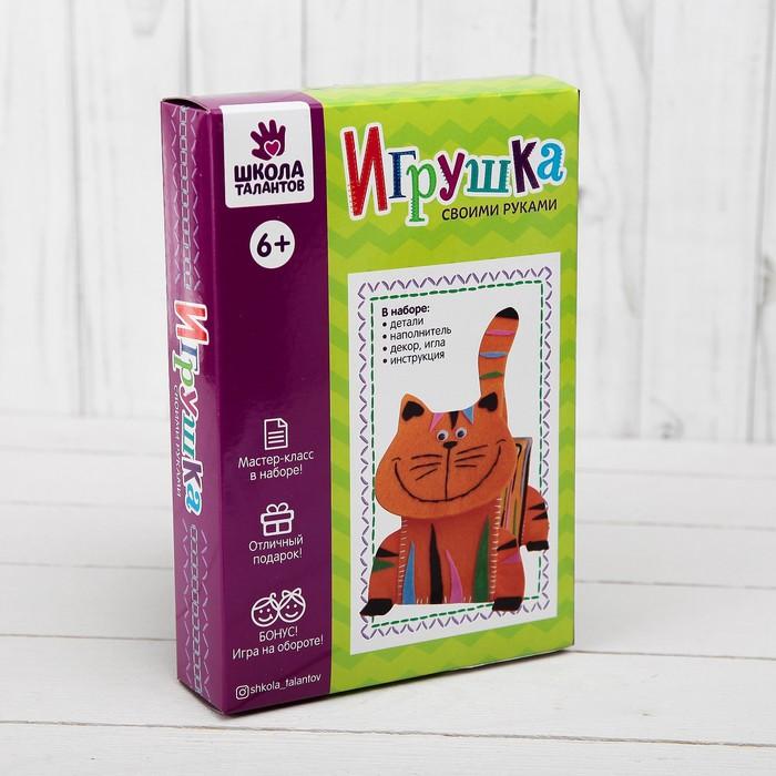 Набор для создания игрушки - копилки из фетра «Котёнок», игла, инструкция - фото 691311